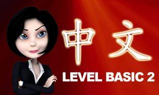 Level Basic 2 Belajar Mandarin Online