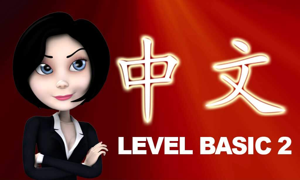 Level Basic 2 Belajar Mandarin Online