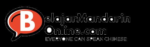 Belajar Mandarin Online